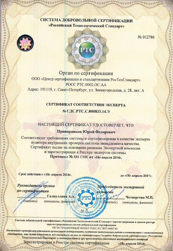 sertifikat_4