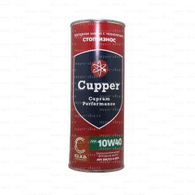 polusinteticheskoe-vsesezonnoe-motornoe-maslo-cupper-sae-10w-40-1-litr