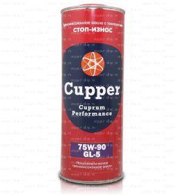 transmissionnoe-maslo-cupper-sae-75w-90-polusinteticheskoe