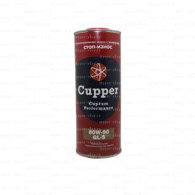 transmissionnoe-maslo-cupper-sae-80w-90-mineralnoe-tm-5-18-1-litr
